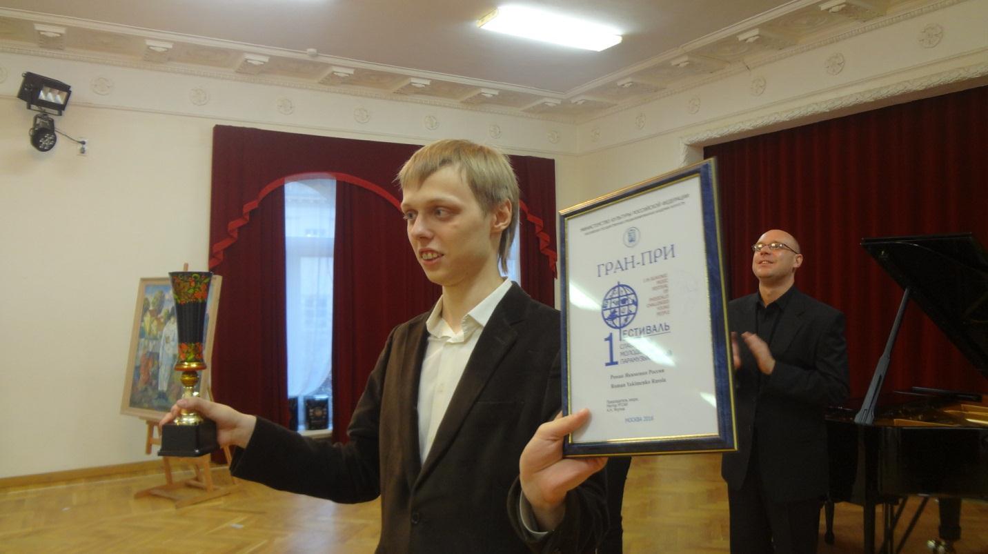 Славянский парамузыкальный фестиваль